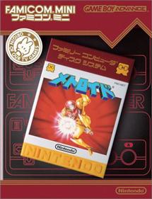 Famicom Mini: Metroid