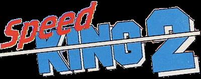 Speed King 2 - Clear Logo