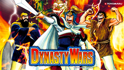 Dynasty Wars - Fanart - Background
