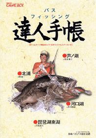 Bass Fishing Tatsujin Techou