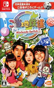 Gotouchi Tetsudou for Nintendo Switch