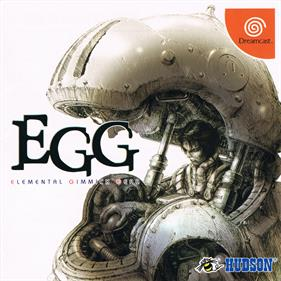 EGG: Elemental Gimmick Gear - Box - Front