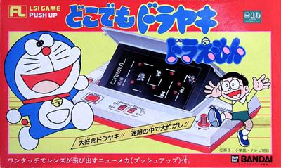 Dokodemo Dorayaki Doraemon