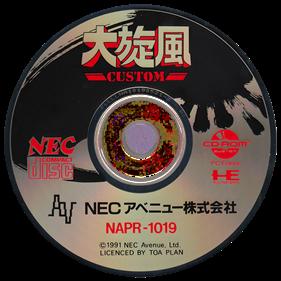 Daisenpuu Custom - Disc