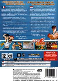 Capcom Fighting Evolution - Box - Back