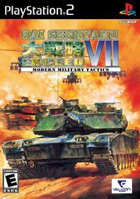 Dai Senryaku VII: Exceed