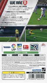 FIFA Soccer 11 - Box - Back