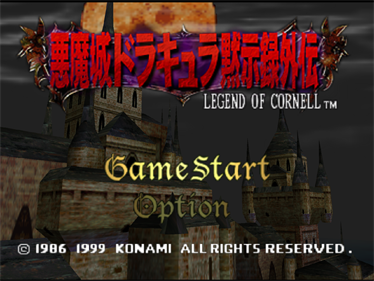 Castlevania: Legacy of Darkness - Screenshot - Game Title