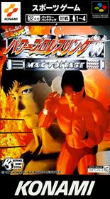 Jikkyou Power Pro Wrestling '96: Max Voltage