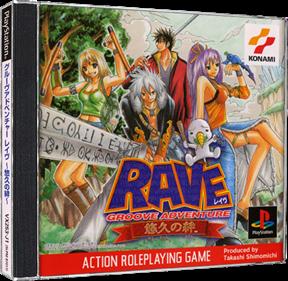 Groove Adventure Rave: Yuukyuu no Kizuna  - Box - 3D