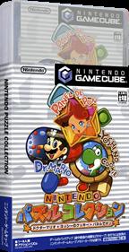 Nintendo Puzzle Collection - Box - 3D