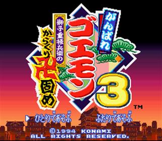 Ganbare Goemon 3: Shishi Juuroku Hyoue no Karakuri Manjigatame - Screenshot - Game Title