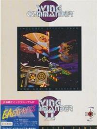 Wing Commander & Wing Commander II -- Twin Pack