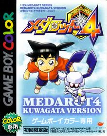 Medarot 4: Kuwagata Version