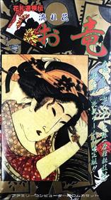 Hanafuda Yuukyou Den: Nagarebana Oryuu