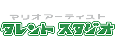 Mario Artist: Talent Studio - Clear Logo