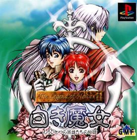 The Legend of Heroes III: Shiroki Majo: Mouhitotsu no Eiyuutachi no Monogatari