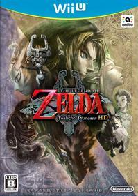 The Legend of Zelda: Twilight Princess HD - Box - Front