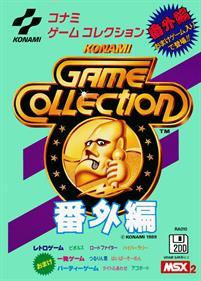 Konami Game Collection Extra