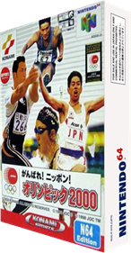 International Track & Field 2000 - Box - 3D