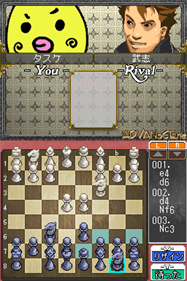 1500 DS Spirits Vol. 7: Chess - Screenshot - Gameplay