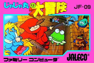 JaJaMaru no Daibouken