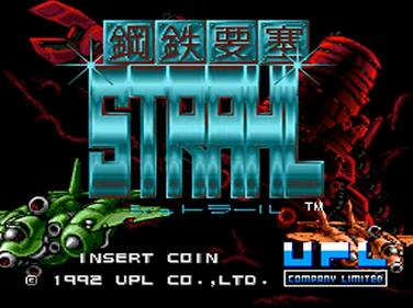 Koutetsu Yousai Strahl - Screenshot - Game Title