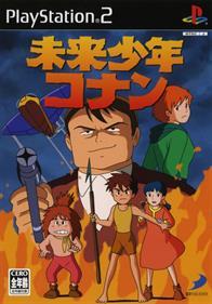 Mirai Shounen Conan