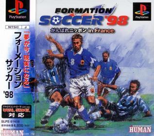 Formation Soccer '98 - Ganbare Nippon in France