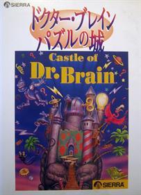 Dr. Brain: Puzzle no Shiro