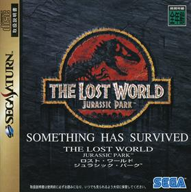 The Lost World: Jurassic Park - Box - Front