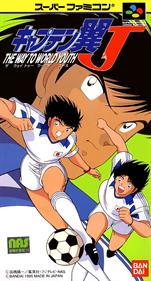 Captain Tsubasa J: The Way to World Youth