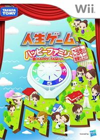 Jinsei Game Happy Family Gotouchi Neta Zouryou Shiage
