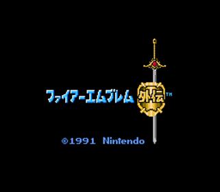 Fire Emblem Gaiden - Screenshot - Game Title