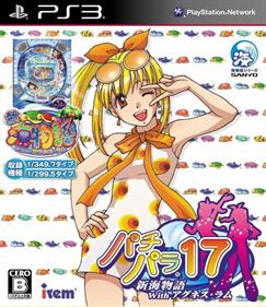 PachiPara 17: Shinkai Monogatari with Agnes Ram
