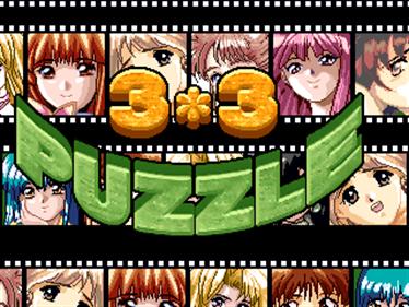3X3 Puzzle - Screenshot - Game Title