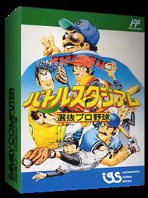 Battle Stadium: Senbatsu Pro Yakyuu - Box - 3D