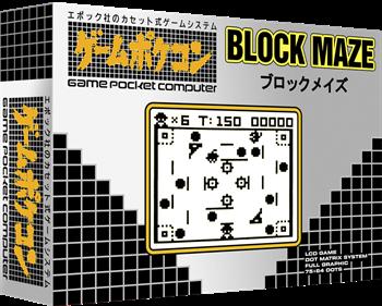 Block Maze - Box - 3D