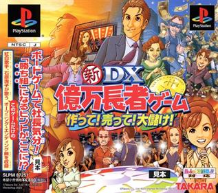 Shin DX Okuman chouja Game