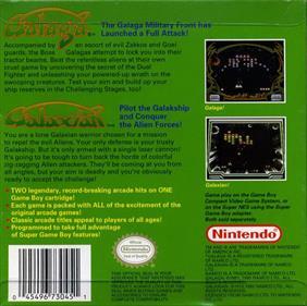 Arcade Classic 3: Galaga/Galaxian - Box - Back - Reconstructed