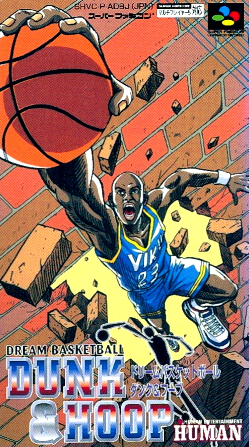 dream basketball  dunk  u0026 hoop details