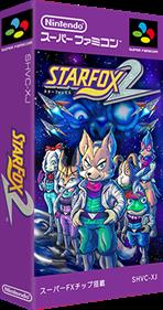 Star Fox 2 - Box - 3D