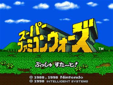 Super Famicom Wars - Screenshot - Game Title