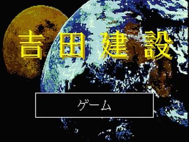 Twinkle Star II - Screenshot - Game Title