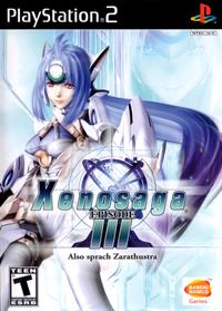 Xenosaga Episode III: Also Sprach Zarathustra - Box - Front