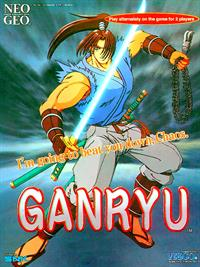 Ganryu
