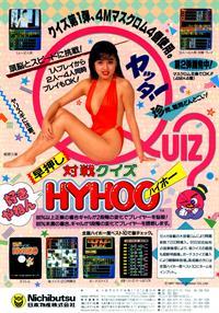 Hayaoshi Taisen Quiz Hyhoo