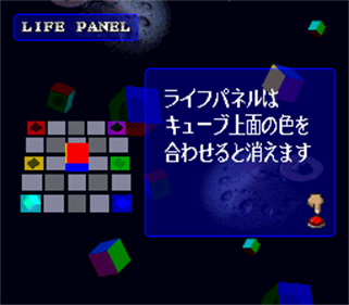 Cu-On-Pa SFC - Screenshot - Gameplay