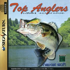 Top Anglers: Super Fishing Big Fight 2