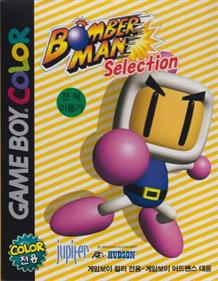 Bomberman Selection